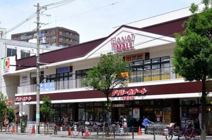 イズミヤ 国分町店の画像1