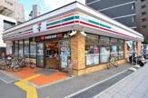 セブンイレブン 大阪寺田町2丁目店