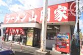 ラーメン山岡家瑞穂店