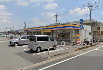 ミニストップ 日本大学松戸歯学部売店の画像1
