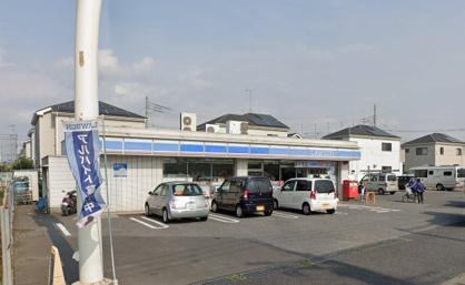 ローソン 松戸古ヶ崎四丁目店の画像1