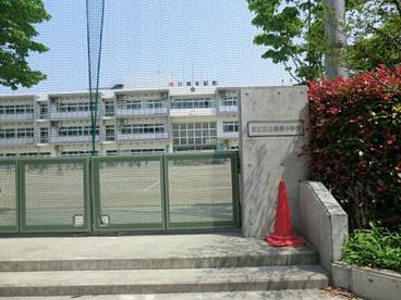 足立区立島根小学校の画像1