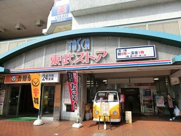 西新井TOSCA(トスカ)の画像1