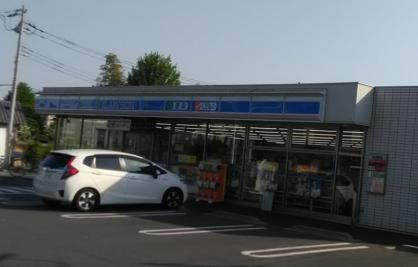 ローソン 流山東深井店の画像1