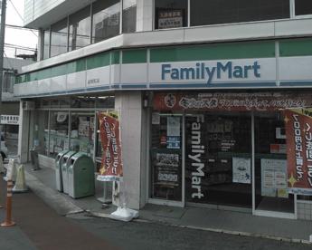 ファミリーマート 運河駅西口店の画像1