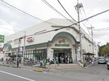 マルエツ大宮大和田店