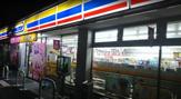 ミニストップ 草加新里町店