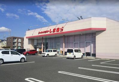 しまむら鶴田店の画像1