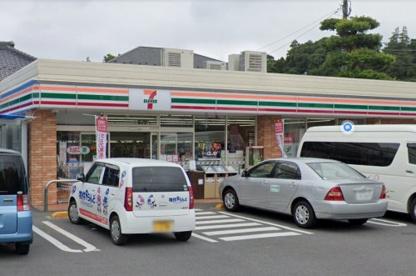 セブンイレブン 松戸栗ケ沢店の画像1