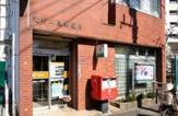 滝野川三郵便局