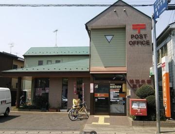 柏酒井根郵便局の画像1