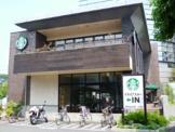 スターバックスコーヒー 用賀店
