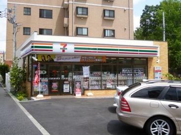 セブンイレブン 世田谷桜丘5丁目店の画像1