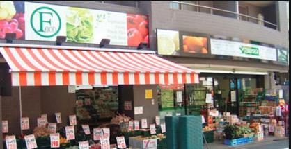 スーパーTSUKASA(つかさ) 学芸大学店の画像1
