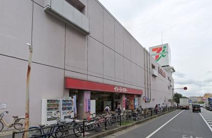 イトーヨーカドー 八柱店の画像1