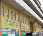 トータルケアサービス板橋事業所