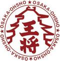 大阪王将 深井店