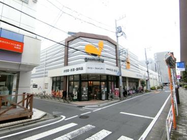グルメシティ東向島駅前店の画像1