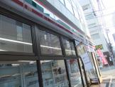 セブンイレブン 台東浅草橋1丁目店