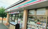 セブンイレブン 松戸小金原4丁目店