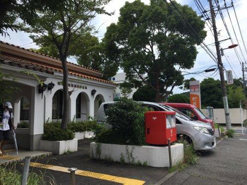 横須賀馬堀海岸郵便局の画像