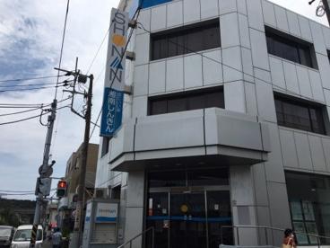 湘南信用金庫 馬堀支店の画像1