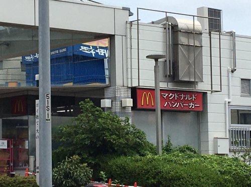 マクドナルド 馬堀西友店の画像