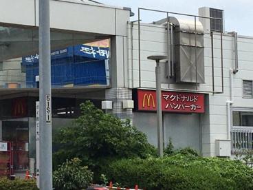 マクドナルド 馬堀西友店の画像1