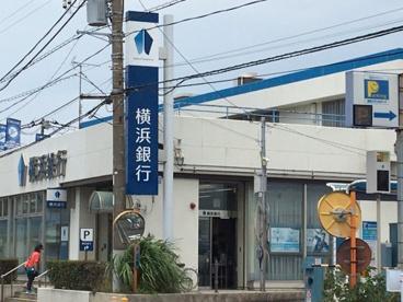 横浜銀行 馬堀支店の画像1