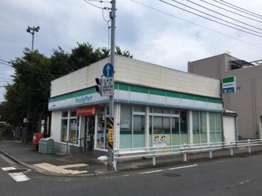 ファミリーマート 蔭山馬堀海岸店の画像1