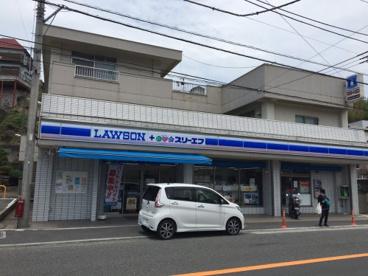 ローソン LTF横須賀鴨居店の画像1