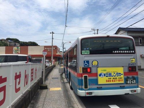 中台バス停の画像