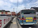 中台バス停