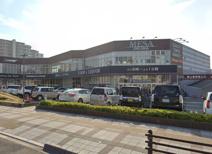 MESA OKUWA(メッサ オークワ) 高松店