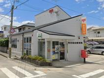 有田保田郵便局