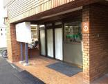 坂下診療所