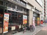 ロッテリア 護国寺店