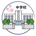 磐田市立福田中学校