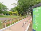 下師岡公園