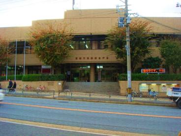 京都市醍醐総合庁舎の画像1