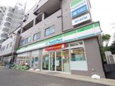 ファミリーマート 豊島園駅前店