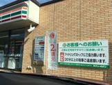 セブンイレブン 小平回田町店