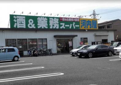 業務スーパー 南柏店の画像1