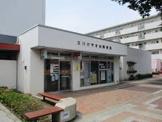 立川けやき台郵便局