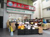 ローソンストア100 LS新宿住吉町店