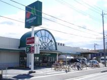 マルエツ蓮田椿山店