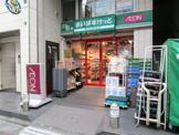 まいばすけっと曙橋駅前店