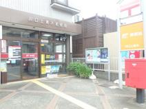 川口上青木郵便局