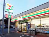 セブンイレブン 横浜日野中央3丁目店