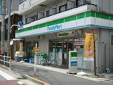 ファミリーマート 新宿上落合店